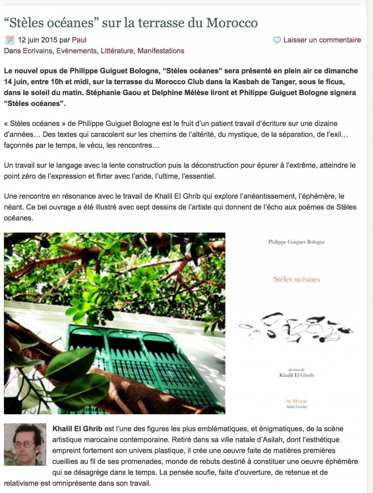 Tanger Experience - Philippe Guiguet Bologne